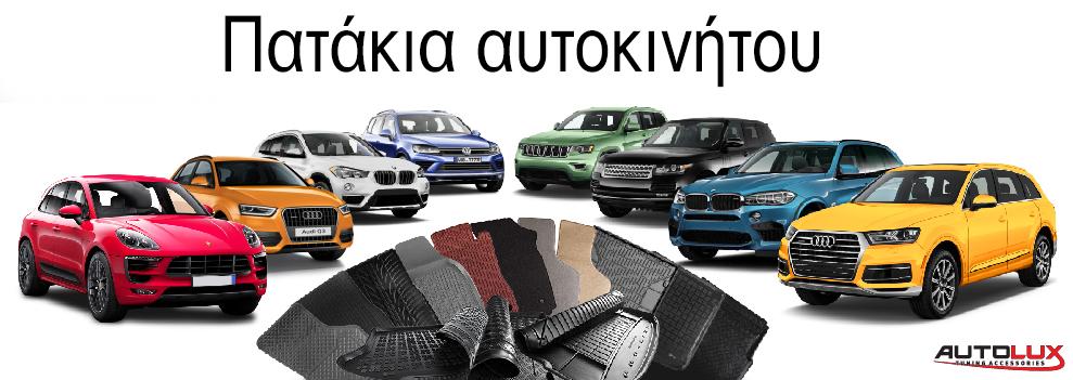 auto pro