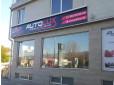 магазин Autolux - Македония, Скопие